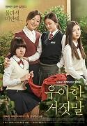 Poster k filmu        Wooahan Geojitmal
