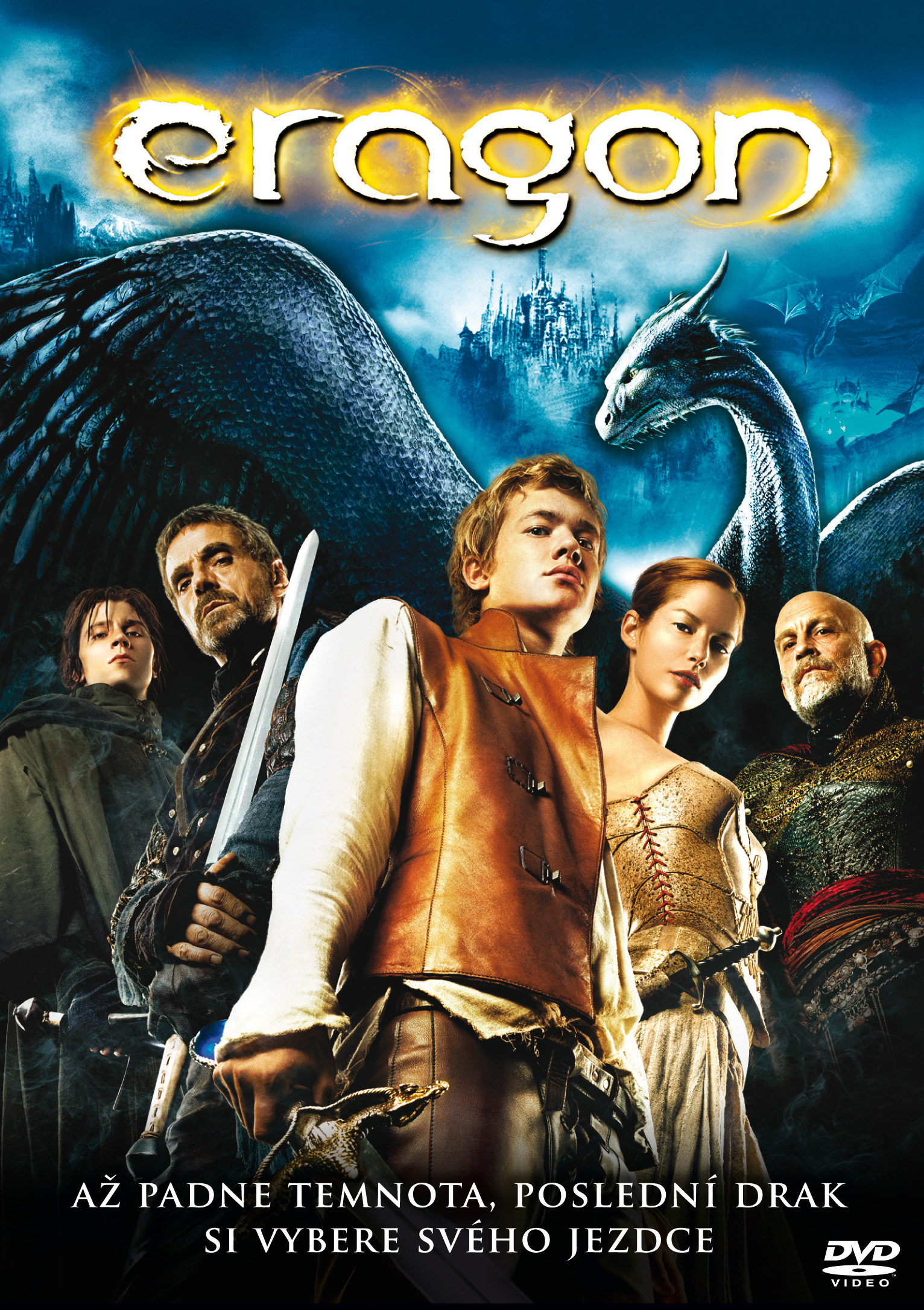 Eragon HD (2006)