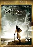 Dopisy z Iwo Jimy _ Letters from Iwo Jima (2006)