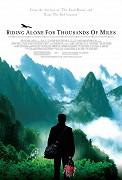 Překonat sám tisíce mil _ Riding Alone for Thousands of Miles (2005)