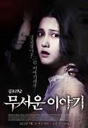 Poster undefined         Mooseowoon Iyagi