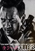 Poster k filmu        Killers
