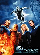 Fantastická čtyřka 2005