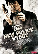 Poster undefined          New Police Story