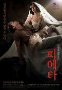 Poster k filmu        Pieta