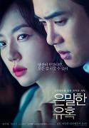 Poster k filmu        Eunmilhan yoohok
