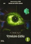 5. dimenze _ Dimension PSI (2003)