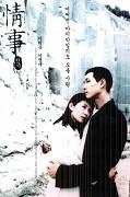 Poster undefined          Jeong sa