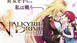 Poster undefined          Valkyrie Drive: Mermaid (TV seriál)