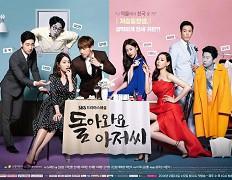 Poster undefined         Annyeong nae sojeonghan saram (TV seriál)