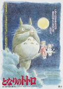 Poster undefined         Můj soused Totoro