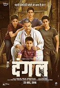 Poster undefined          Dangal