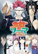 Shokugeki no Sōma: Ni no sara - Parádní druhá řada