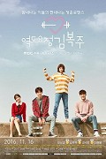 Weightlifting Fairy