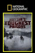 Pohled zevnitř: Nejhorší ruská vězení _ Inside: Russia's Toughest Prisons (2011)