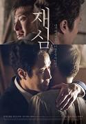 Poster undefined          Jaesim