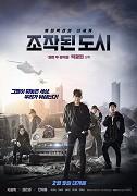 Poster undefined          Jojakdoen dosi