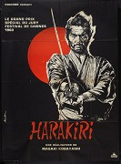 Poster undefined          Harakiri