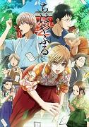 Chihayafuru 2 - ještě lepší než první série