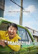 Poster undefined          Taeksi unjeonsa