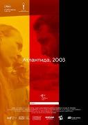 Atlantida, 2003