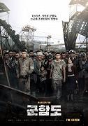 Poster undefined          Goonhamdo