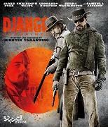 Poster undefined         Nespoutaný Django