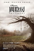 Conjuring- Annabelle