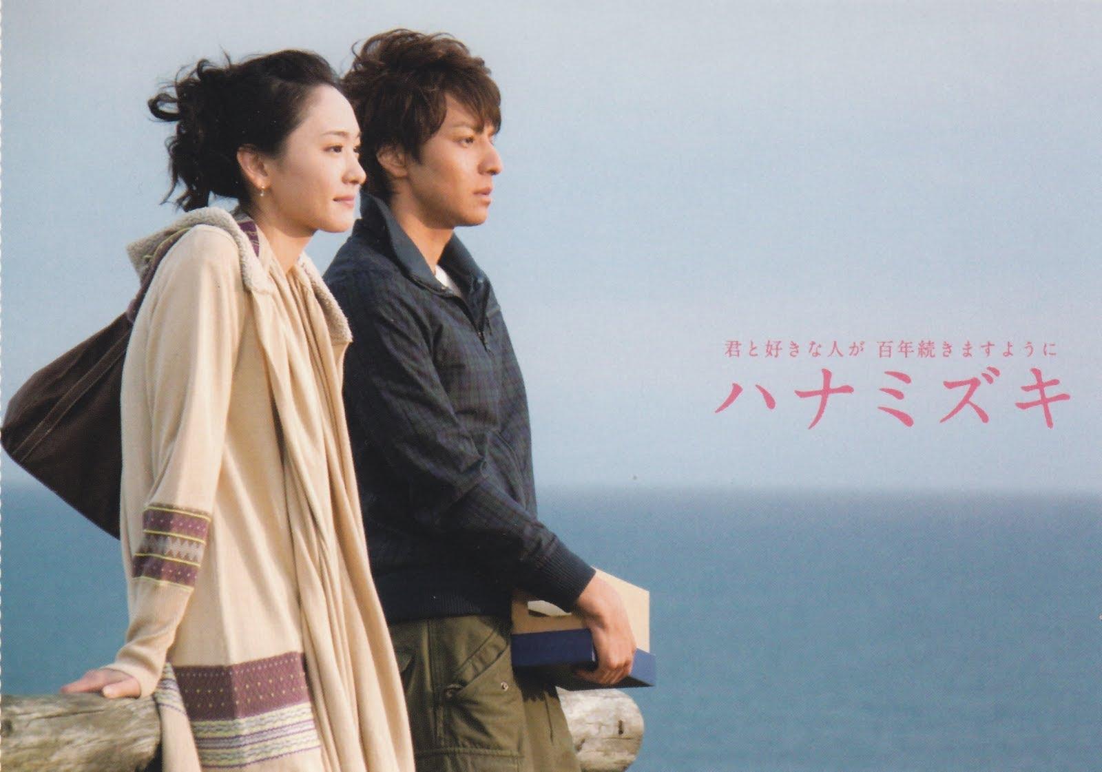 Japonský příběh film sex