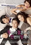 Poster undefined          Doo beoneui kyeolhoonsikgwa han beoneui jangryesik