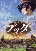 Tezuka Osamu no Buddha: Akai sabaku jo! Ucukušiku