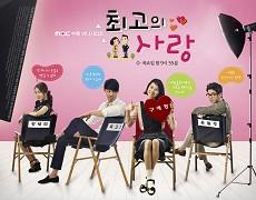 Poster k filmu       Choegoui sarang (TV seriál)