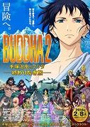 Tezuka Osamu no Buddha: Owarinaki Tabi