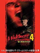 Noční můra v Elm Street 4: Vládce snu