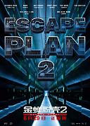 Poster undefined          Escape Plan 2: Hades