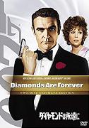 Poster undefined          Diamanty jsou vÄÄné