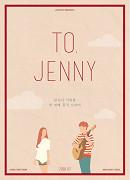To Jenny