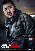 Poster undefined          Seongnanhwangso