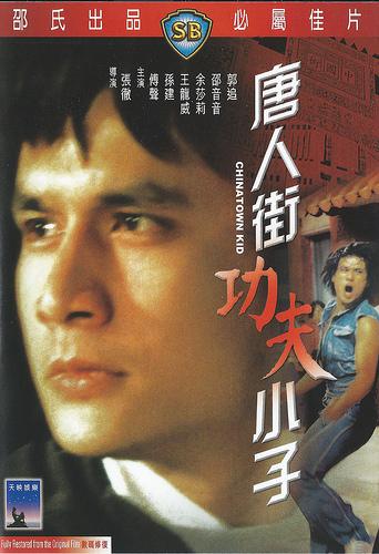China town Kid.cz.tit