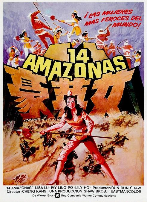The 14 Amazons.cz.tit