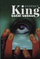 Noční směna (1978-CZ)