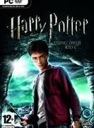 Harry Potter, sběr erbů a honba za Vy-víte-kym