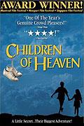 Children of Heaven-1997