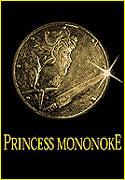 Mononoke-1997