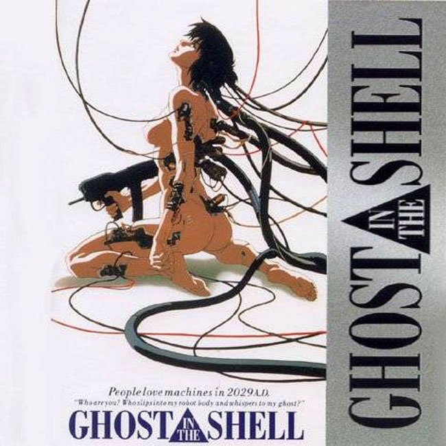 Ghost_In_The_Shell-front.jpg