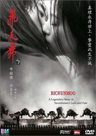 Bichunmoo-front5.jpg