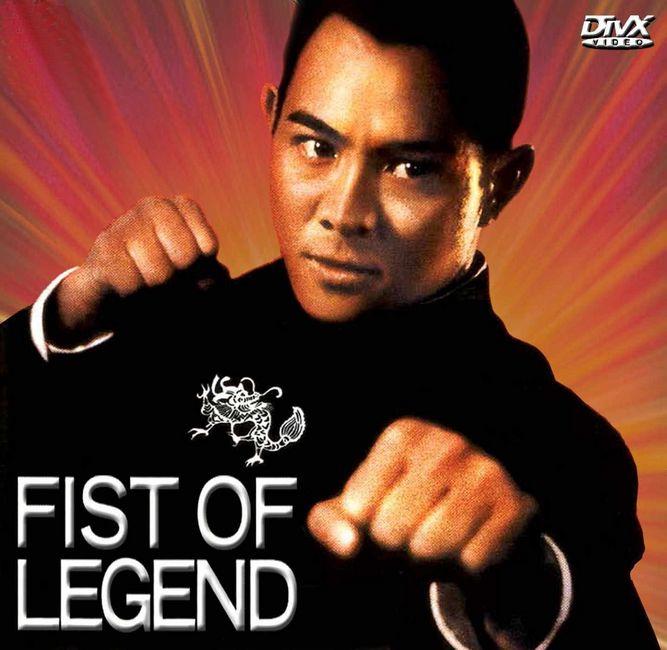 Fist_Of_Legend_Divx-front.jpg