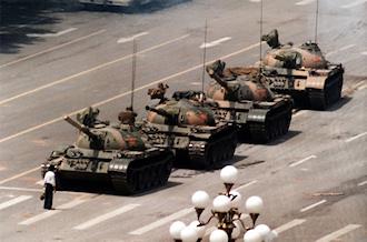 Image:Tianasquare.jpg