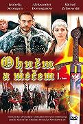 Poster k filmu        Ohněm a mečem