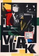 Poster k filmu        Vlak